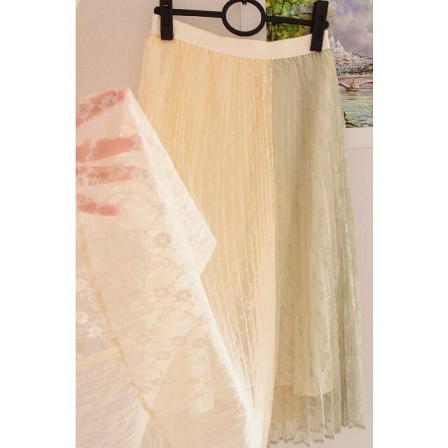 anySiS(エニィスィス)のミスティック プライムパターン vis ジルスチュアート マーキュリーデュオ T レディースのスカート(ひざ丈スカート)の商品写真