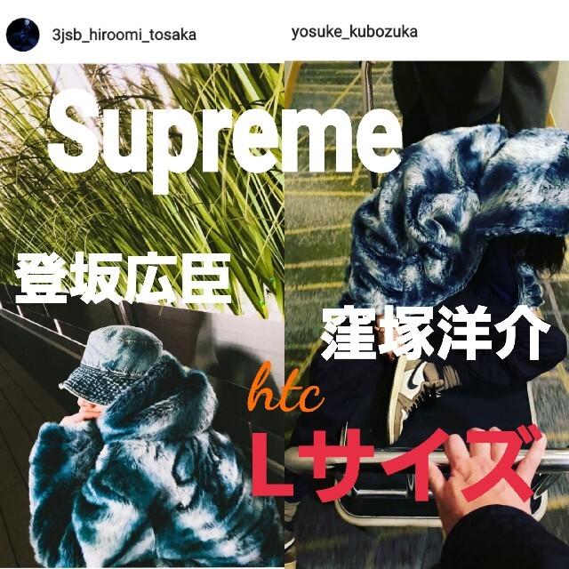 Supreme(シュプリーム)のSupreme☆Faux Fur Hooded Jacketファージャケット メンズのジャケット/アウター(ブルゾン)の商品写真