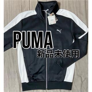 PUMA - 【新品タグ付き】PUMA ジャケット ジャージ ナイキ アディダス カッパなど