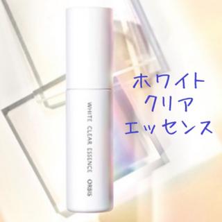 ORBIS - 【新品未使用】☆ オルビス ☆ ホワイトクリアエッセンス ボトル入り 25mL
