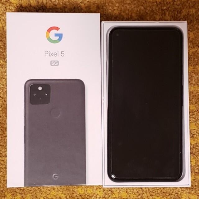 Google Pixel(グーグルピクセル)の(梅太郎様専用)Google Pixel5 スマホ/家電/カメラのスマートフォン/携帯電話(スマートフォン本体)の商品写真