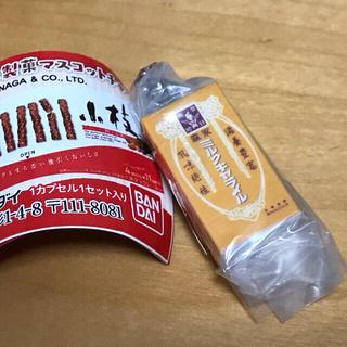 モリナガセイカ(森永製菓)の森永製菓 マスコットチャーム ミルクキャラメル(キャラクターグッズ)