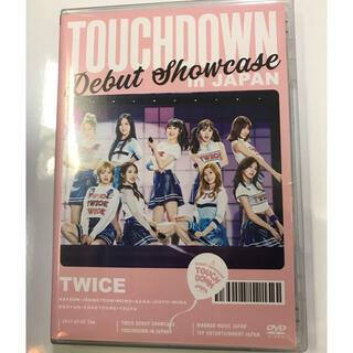 "Waste(twice) - TWICE DEBUT SHOWCASE""Touchdown in JAPAN"""