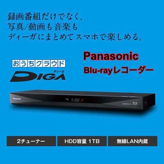 Panasonic - 【美品】Panasonic  Blu-rayレコーダー DMR-BRW1050