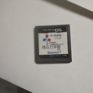ニンテンドーDS(ニンテンドーDS)の中1英数国パック得点力学習 DS(携帯用ゲームソフト)