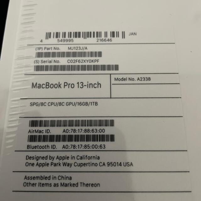 Mac (Apple)(マック)の即日 M1 MacBook Pro 2020 13インチ 16GB フルスペック スマホ/家電/カメラのPC/タブレット(ノートPC)の商品写真