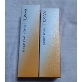 FANCL - FANCLエンリッチしっとり 化粧水、乳液 セット