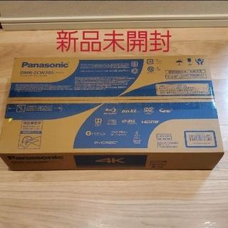 Panasonic - 【新品未開封】Panasonic ブルーレイ DIGA DMR-2CW200