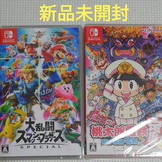 Nintendo Switch - [新品未開封]大乱闘スマッシュブラザーズ SPECIAL、桃太郎電鉄