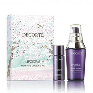 COSME DECORTE - リポソームキット