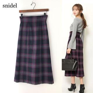 snidel - スナイデル チェックロングスカート