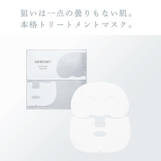 マキアージュ(MAQuillAGE)の【3枚セット】CPコスメティクス ホワイトシフト シート状美白マスク(パック/フェイスマスク)