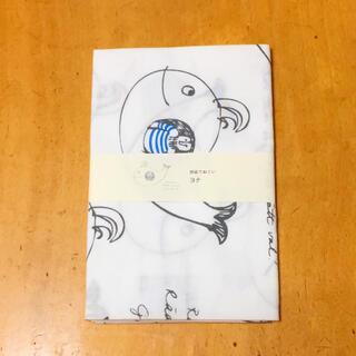 リサラーソン(Lisa Larson)の捺染 てぬぐい ヨナ 白×グレー リサラーソン(日用品/生活雑貨)