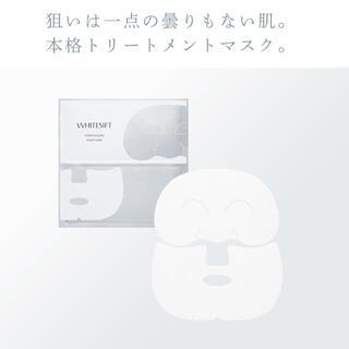 コスメデコルテ(COSME DECORTE)の【3枚セット】CPコスメティクス ホワイトシフト シート状美白マスク(パック/フェイスマスク)