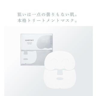 エリクシール(ELIXIR)の【3枚セット】CPコスメティクス ホワイトシフト シート状美白マスク(パック/フェイスマスク)