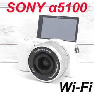 SONY - ❤️人気ホワイト❤️Wi-Fi搭載❤️SONY α5100
