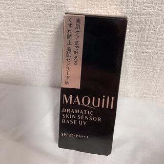 MAQuillAGE - マキアージュ ドラマティックスキンセンサーベース 25mL