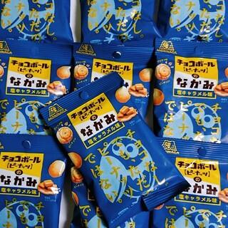 モリナガセイカ(森永製菓)のチョコボール[ピーナッツ]のなかみ  10袋(菓子/デザート)