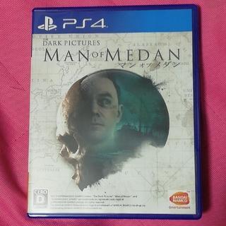 PlayStation4 - マンオブメダン ps4