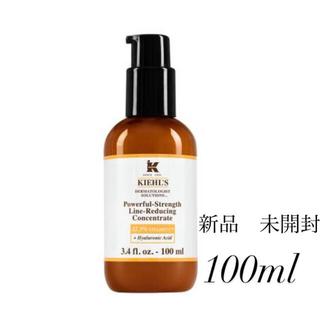 Kiehl's - キールズ DSラインコンセントレート美容液 100ml