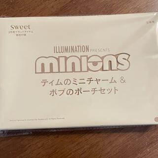 ミニオン - スイート3月号付録 ミニオンズ ティムのミニチャーム & ボブのポーチセット