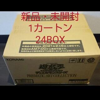 ユウギオウ(遊戯王)の遊戯王 プリズマティックアートコレクション 新品・未開封 1カートン 24BOX(Box/デッキ/パック)