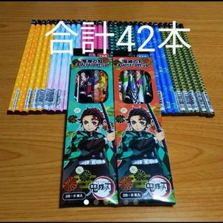 鬼滅の刃えんぴつセット2箱  和柄鉛筆30本セット 合計42本