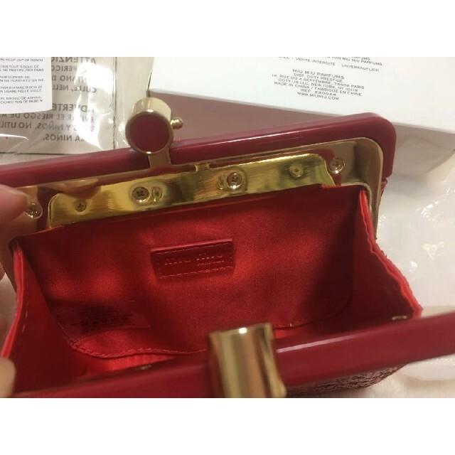 miumiu(ミュウミュウ)のミュウミュウコインケース未使用箱付き レディースのファッション小物(コインケース)の商品写真
