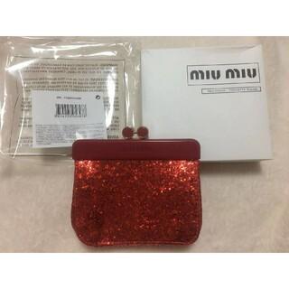 miumiu - ミュウミュウコインケース未使用箱付き