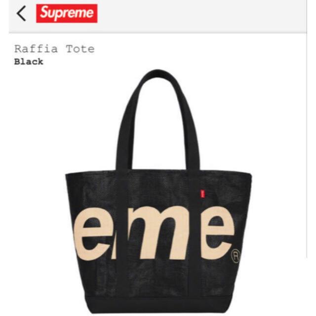 Supreme(シュプリーム)のSupreme Raffia Tote 新品 メンズのファッション小物(その他)の商品写真