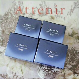 Attenir - 新品✴アテニア✴2個セット✴ミッドナイトモイスチャライザー✴夜用美容マスク✴