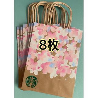 Starbucks Coffee - 未使用★スターバックス 紙袋 8枚 さくら ショップ袋 ショッパー