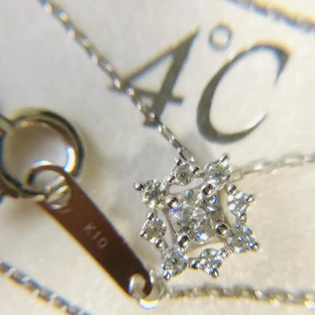 4℃(ヨンドシー)のk10 4°C フラワーモチーフ ネックレス k18 好きにもおすすめ レディースのアクセサリー(ネックレス)の商品写真