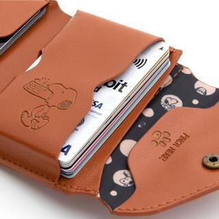 ピーナッツ(PEANUTS)の新品未開封 ローソン限定 スヌーピー 財布(キャラクターグッズ)