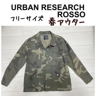 URBAN RESEARCH ROSSO - 迷彩 ジャケット 春 アウター URBAN RESEARCH ROSSO