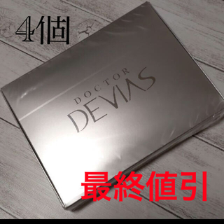 ドクターデヴィアス(ドクターデヴィアス)のドクターデヴィアスファーストトライアルセット❌4個(化粧水/ローション)