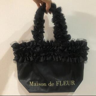 Maison de FLEUR - メゾンドフルール トートバッグ