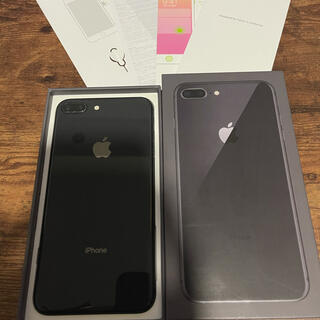 Apple - iPhone 8 Plus Space Gray 256GB