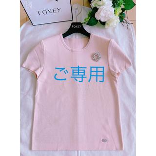 FOXEY - FOXEY レディークールトップス38 超美品 rene