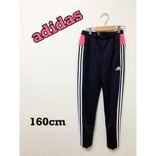 adidas - adidas トラックパンツ(160cm)