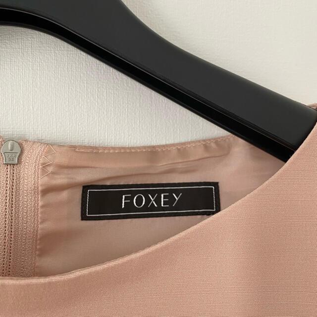 FOXEY(フォクシー)のフォクシー シルクウール ワンピース 38 レディースのワンピース(ひざ丈ワンピース)の商品写真