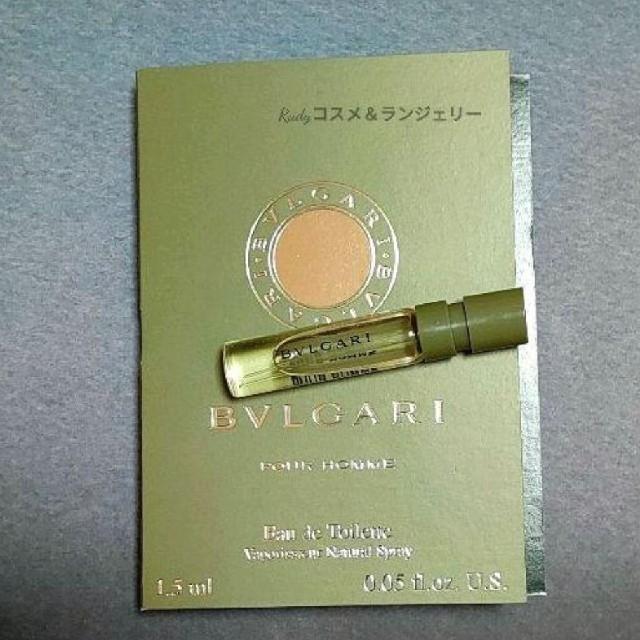 BVLGARI(ブルガリ)のBVLGARI 『ブルガリ』プールオム オードトワレ コスメ/美容の香水(香水(男性用))の商品写真