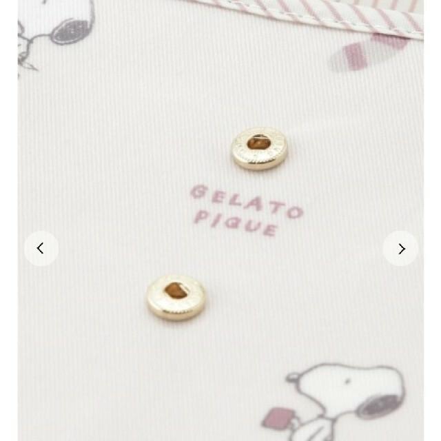 gelato pique(ジェラートピケ)の新品タグ付き!完売品!ジェラートピケ スヌーピー ジャバラ母子手帳ケース ピンク レディースのファッション小物(ポーチ)の商品写真
