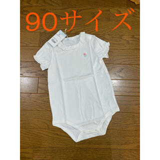 コンビミニ(Combi mini)のコンビミニ 半袖フリル衿ボディTシャツ(ロンパース)