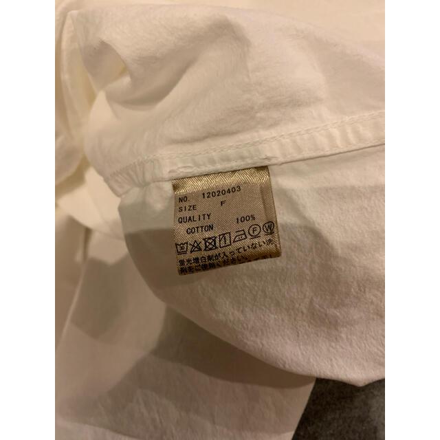 TODAYFUL(トゥデイフル)のTODAYFUL Tuck Dress Shirts レディースのトップス(シャツ/ブラウス(長袖/七分))の商品写真