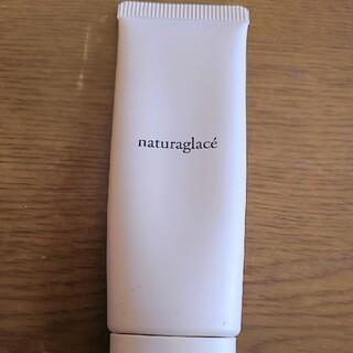 ナチュラグラッセ(naturaglace)のナチュラグラッセBBクリーム(BBクリーム)