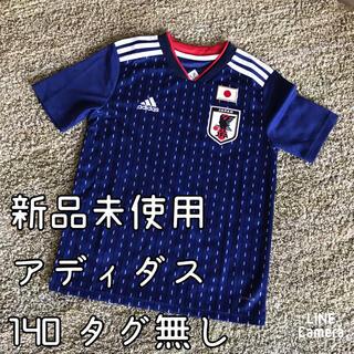 adidas - 新品 未使用 サッカー 日本代表 ユニフォーム アディダス 140 半袖