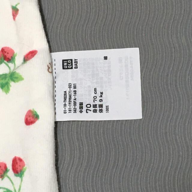 UNIQLO(ユニクロ)のユニクロ ロンパース 70 女の子 キッズ/ベビー/マタニティのベビー服(~85cm)(ロンパース)の商品写真