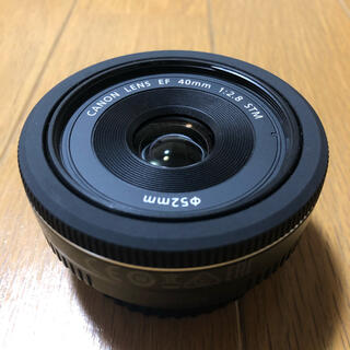 Canon - Canon EF40 F2.8 STM