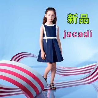 ジャカディ(Jacadi)のjacadi ジャカディ ワンピース フォーマル 5a 5Y ベビー キッズ(ワンピース)